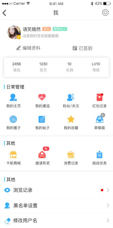 QQ图片20180606143658.png