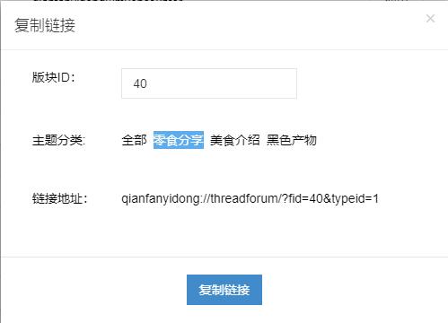 QQ图片20180705092151.png