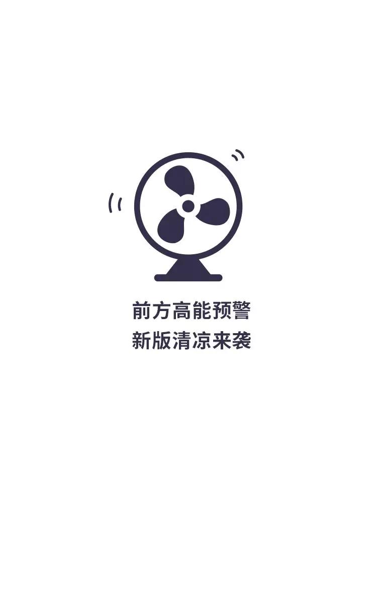 QQ图片20180711160525.png