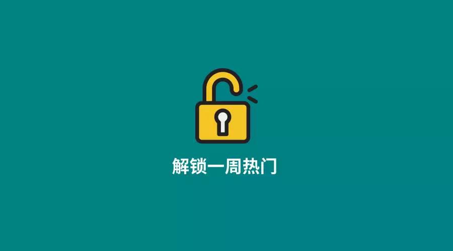 QQ图片20180711160828.png