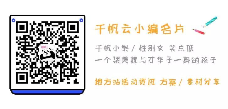 QQ图片20180720105309.png