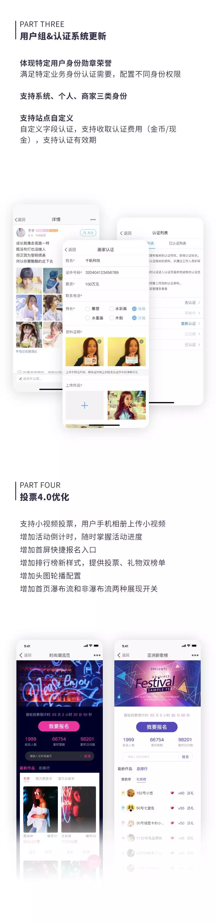 QQ图片20181017134446.png