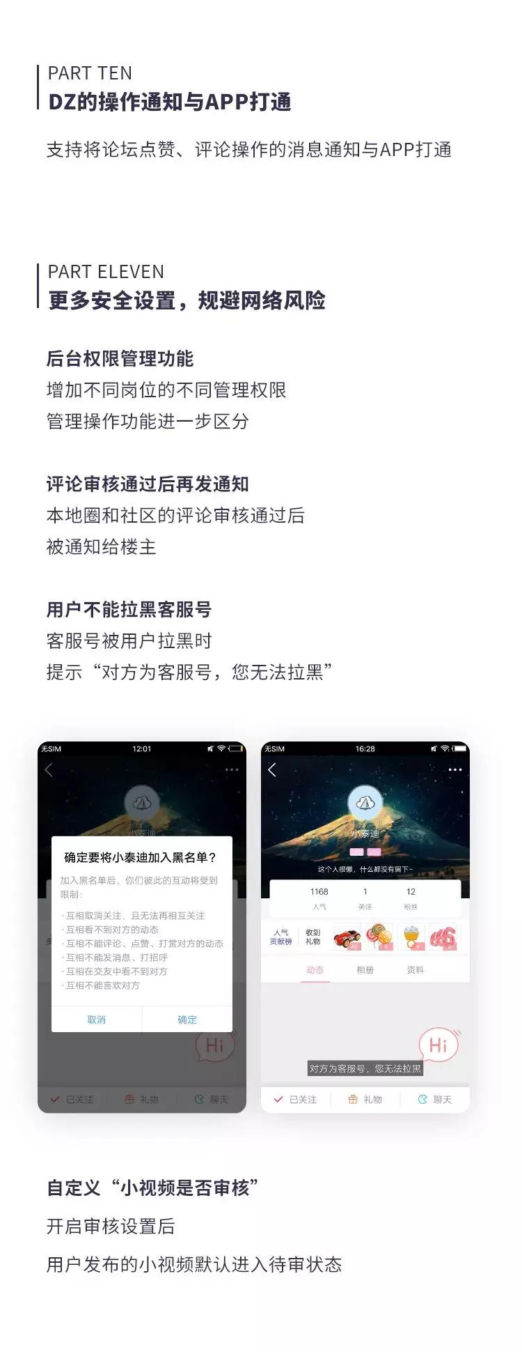 QQ图片20181017134455.png