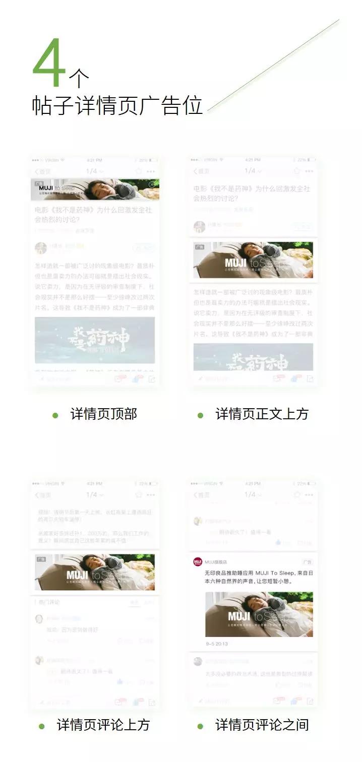 QQ图片20181030113724.png