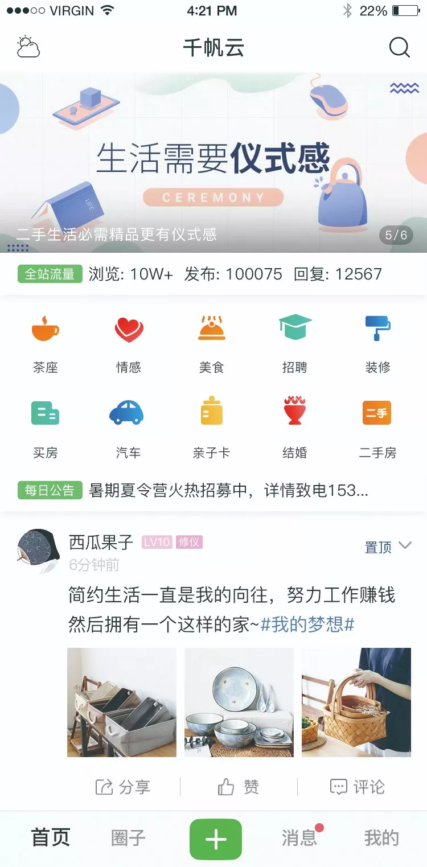 QQ图片20181116150344.png